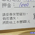 押金1000元 (1)36.jpg