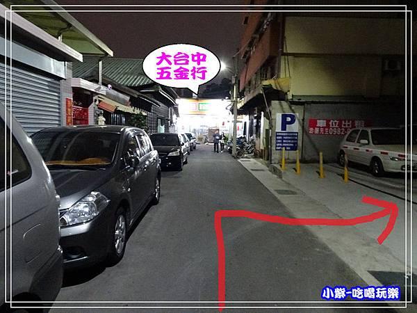 停車場 (3)2.jpg