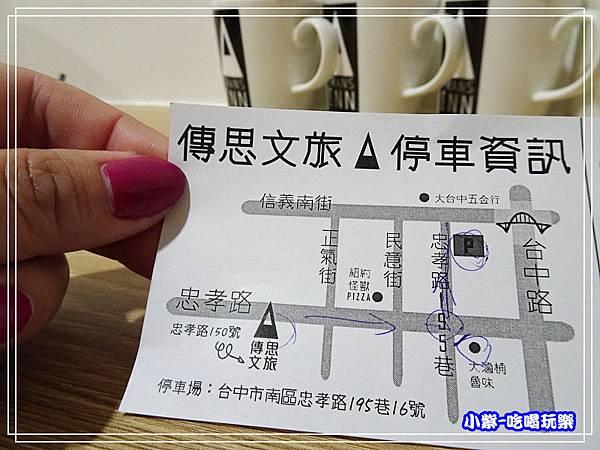 傳思文旅停車場地圖24.jpg