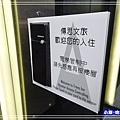 電梯刷卡 (1)42.jpg