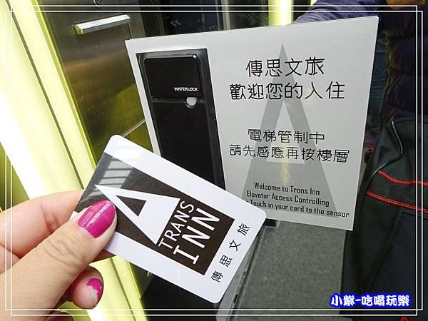 電梯刷卡 (2)43.jpg