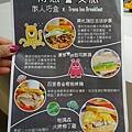 早餐選項P01.jpg