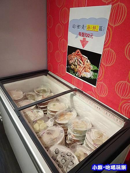 冷凍食材 (2)P01 - 複製.jpg