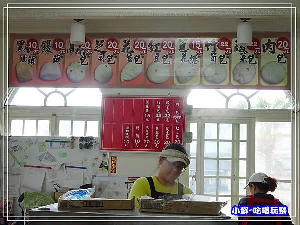 東河包子 (5)P05.jpg