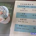東河包子 (9)P08.jpg