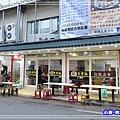 江記美食1.jpg