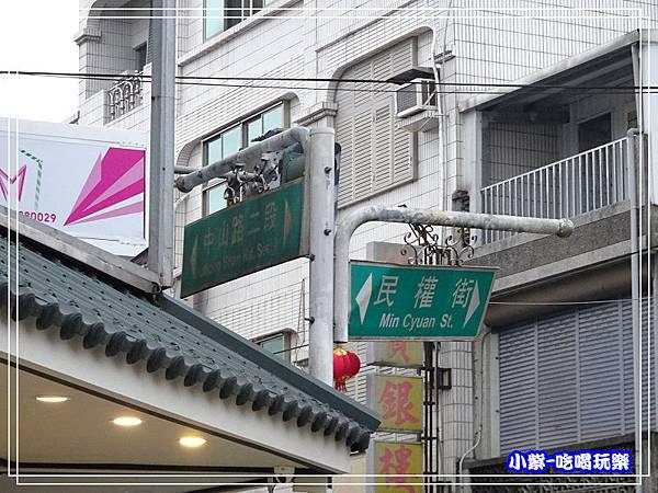 江記美食2.jpg