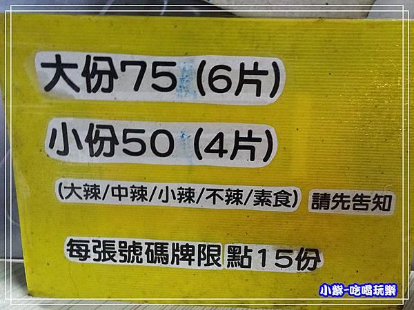 橋頭狊豆腐8.jpg