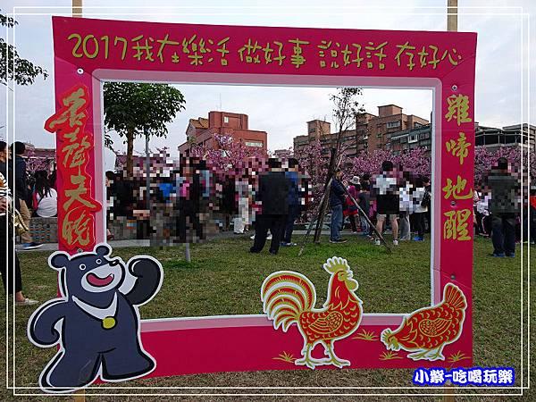 樂活公園 (1).jpg