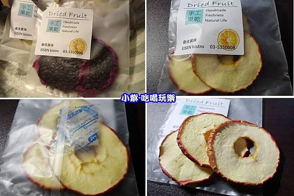 果乾-蘋果.jpg