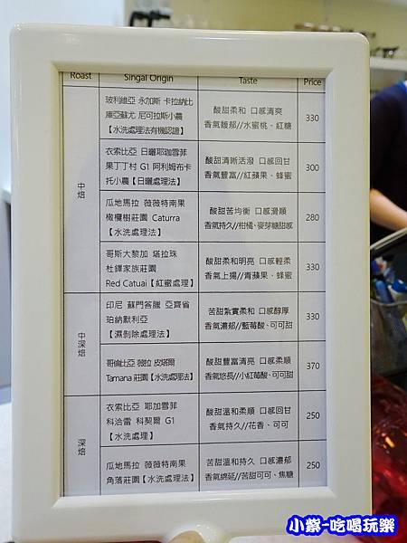 豆單 (1)23.jpg