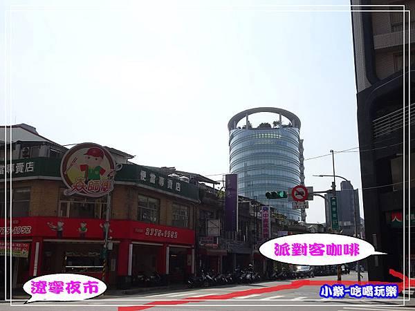 遼寧街.jpg