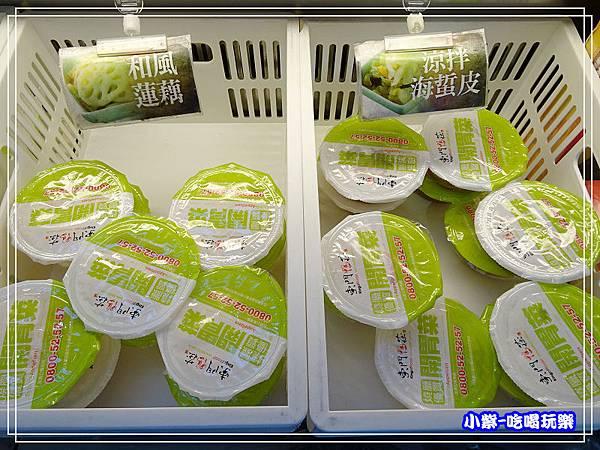 小菜  (1)