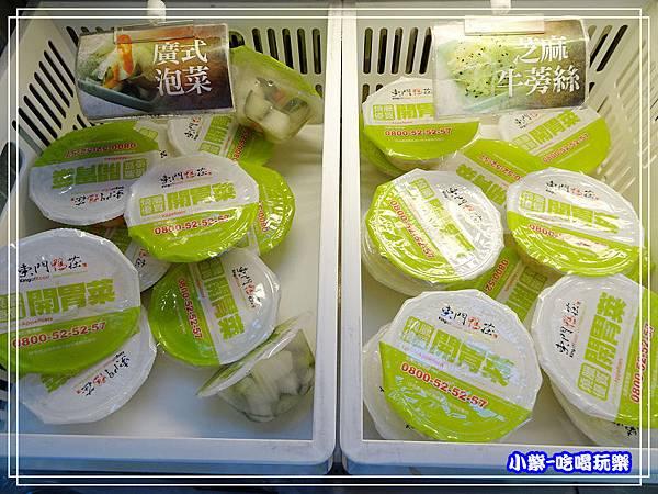 小菜  (2)