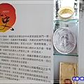 東門鴨莊  (4)