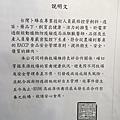 東門鴨莊  (22)