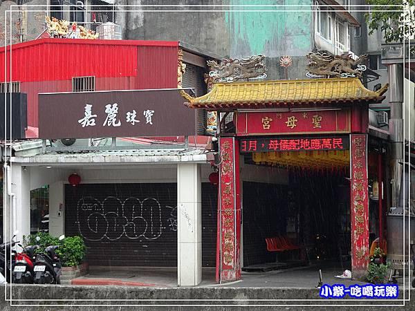東門鴨莊  (36)