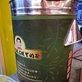 台灣鹽酥雞3.jpg