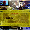 台灣鹽酥雞8.jpg