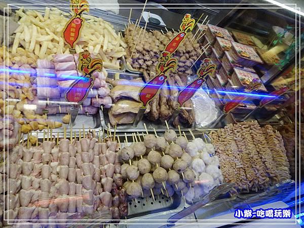 台灣鹽酥雞13.jpg