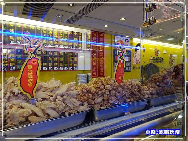台灣鹽酥雞14.jpg