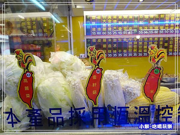 台灣鹽酥雞16.jpg