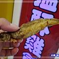 台灣鹽酥雞21.jpg