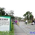 羅東運動公園1.jpg