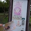 羅東運動公園44.jpg