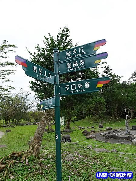 羅東運動公園47.jpg