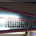碧潭水舞秀56.jpg