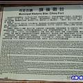 旗后砲台5.jpg