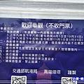 旗后砲台39.jpg