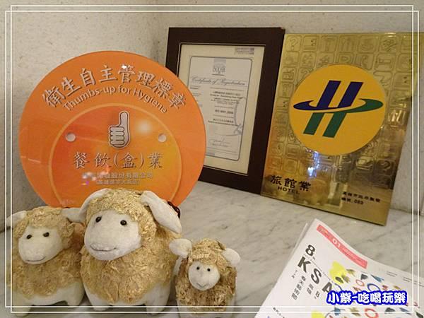 信宗大飯店27.jpg