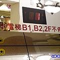 信宗大飯店31.jpg