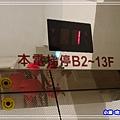 信宗大飯店32.jpg