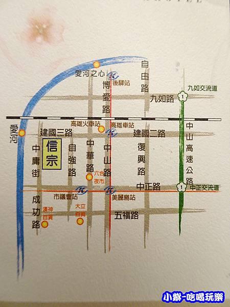 信宗大飯店41.jpg