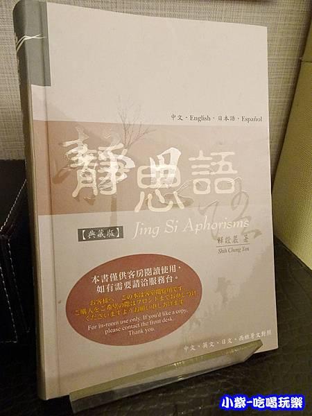 信宗大飯店45.jpg