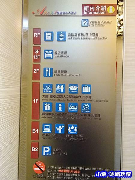 信宗大飯店60.jpg
