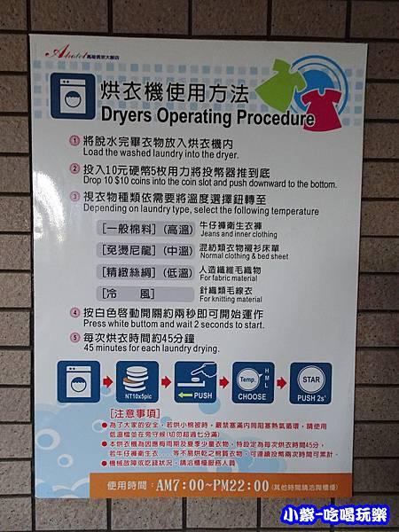 信宗大飯店62.jpg