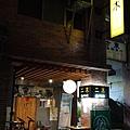 二木、酒料理 (2)2.jpg