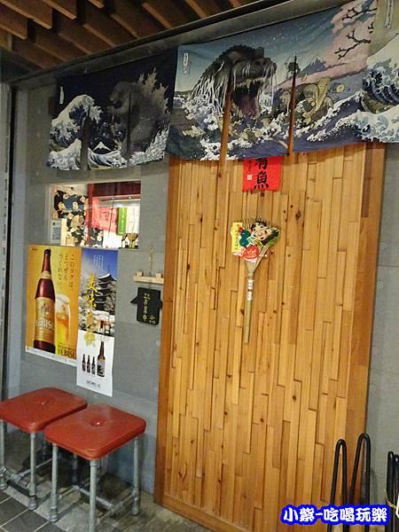 二木、酒料理 (4)6.jpg