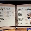 二木、酒料理menu (3)34.jpg