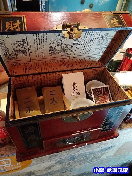 名片盒 (1)9.jpg