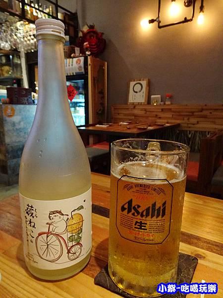 柚子香檬生啤酒特調12.jpg