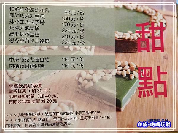 城市小野餐 (40)36.jpg