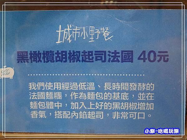 城市小野餐 (51)42.jpg