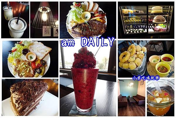 am daily 拼圖.jpg