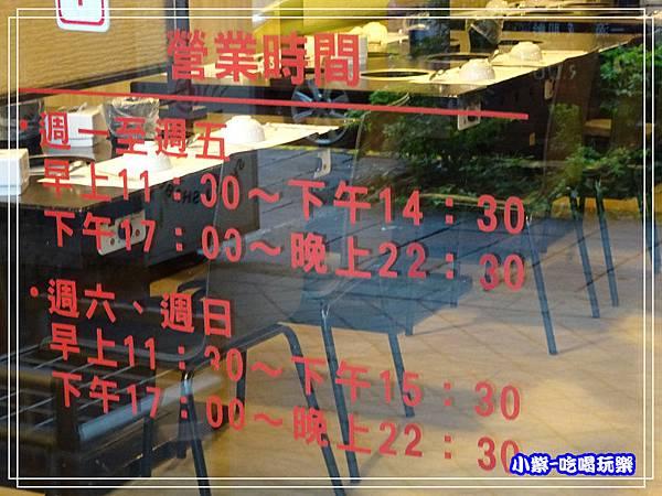 柳村一品鍋4.jpg