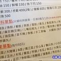 柳村一品鍋45.jpg